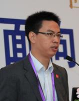 俞建拖 中国发展研究基金会 研究一部主任
